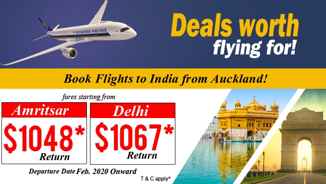 cheap flight for india